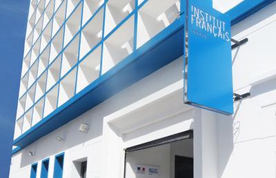 18 avril - Inauguration de l'Institut français d'Annaba