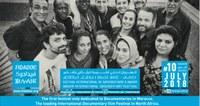 Appel à candidatures - 2e édition de l'Atelier « Produire au Sud Agadir Sahara » / FIDADOC 2018