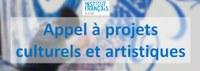 SECOND APPEL A PROJETS CULTURELS ET ARTISTIQUES DE L'ANNÉE 2020