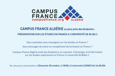 PRESENTATION SUR LES ETUDES EN FRANCE A L'UNIVERSITE DE BLIDA 2