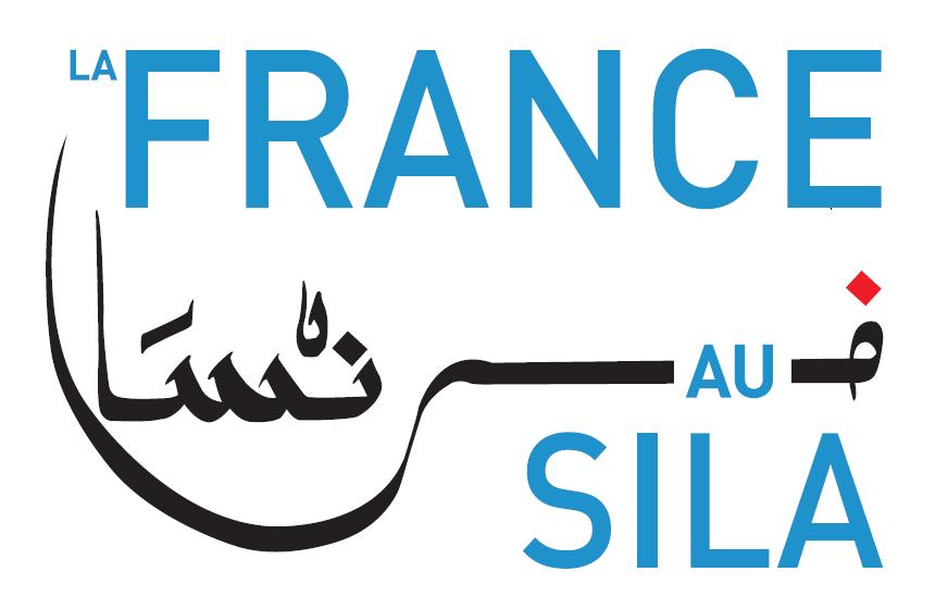 LA FRANCE AU 24e SALON INTERNATIONAL DU LIVRE D'ALGER