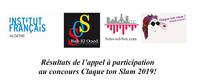 Résultats de l'appel à participation au concours Claque ton Slam 2019!