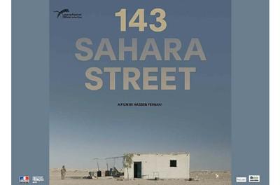 143 rue du désert / deux séances: 14h00 et 18h00 / sur réservation