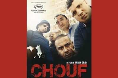 CHOUF. En présence des acteurs Foued NABBA et Zine DARRAR