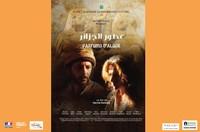 """Cinéma """"Parfums d'Alger"""" à l'Ambassade d'Italie à Alger - Semaine du cinéma franco-italien du 16 au 23 juin 2019"""
