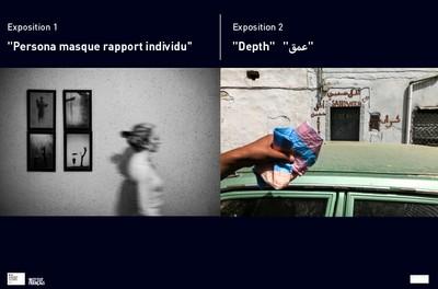 Exposition photos LAB d'Alger 2020 (extraction photographique) - Entrée libre