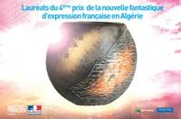 Lauréats du 4ème prix de la nouvelle fantastique d'expression française en Algérie