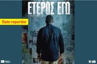 L'autre moi (ETEROS EGO) - Date reportée