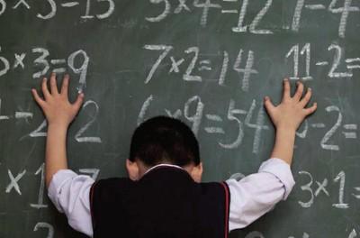 les difficultés d'enseignement des mathématiques
