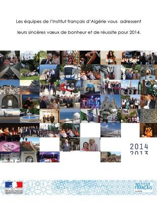 Meilleurs voeux pour l'année 2014