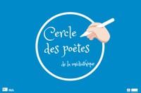 Printemps des poètes 2021 : «Courage, espoir et désir… !» - SUR RÉSERVATION