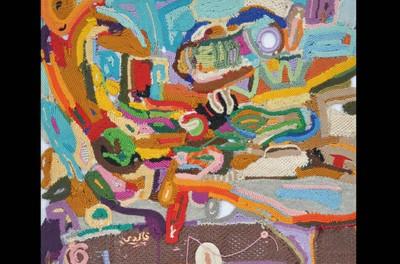 Salah Khaldi, un artiste « textile »