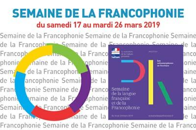 Semaine de la Francophonie à Alger