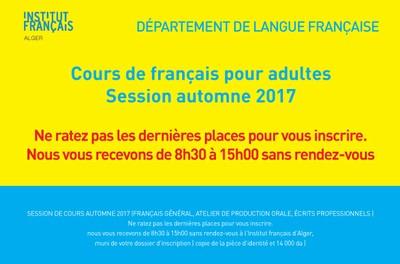 SESSION DE COURS AUTOMNE 2017 - Inscriptions en cours (sans rendez-vous)
