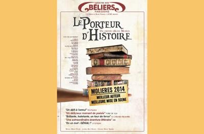"""Théâtre """"Le Porteur d'Histoire"""" - Entrée libre et gratuite"""