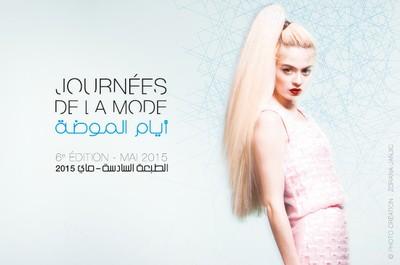 Journées de la mode en Algérie - 6e édition