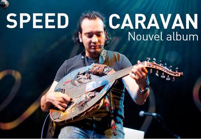SPEED CARAVAN.
