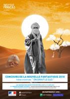 Concours de la nouvelle fantastique 2018