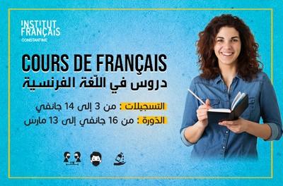 Cours de français - Session d'hiver 2021