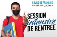 Cours de français - Session intensive de rentrée