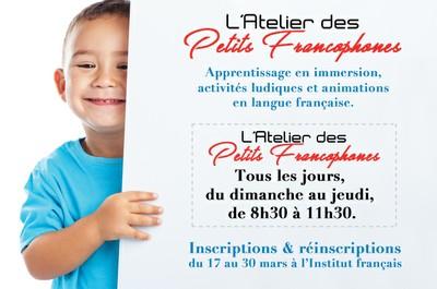 L'Atelier des Petits Francophones