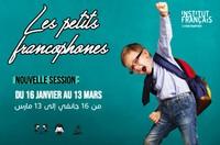 Les Petits Francophones