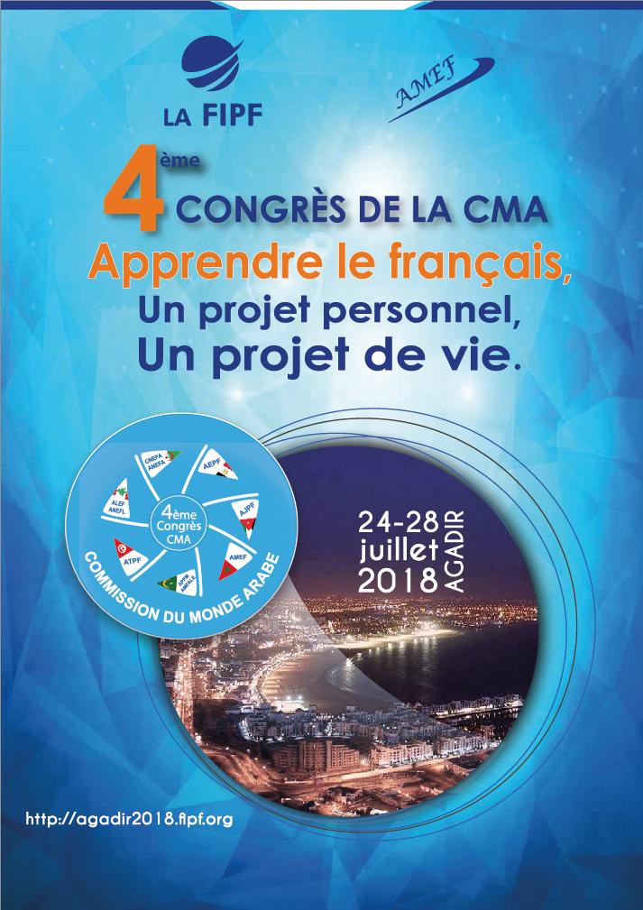 Le 4e Congrès de la Commission du Monde Arabe du 24 au 28 juillet 2018 à Agadir