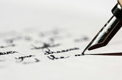 Atelier Ecriture - De 10 ans à 17 ans