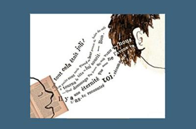 Atelier : lecture à voix haute