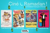 Evènement reporté - Ciné Ramadan