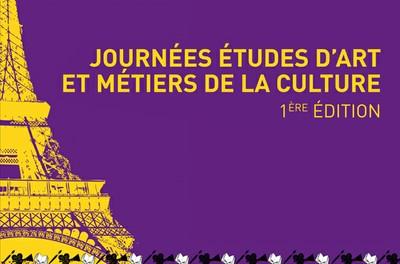 Journées « Etudes d'Art et métiers de la culture »