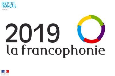Journée de la Francophonie