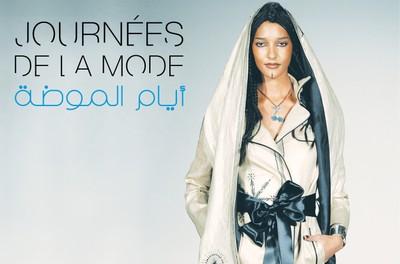 Journées de la mode 2014