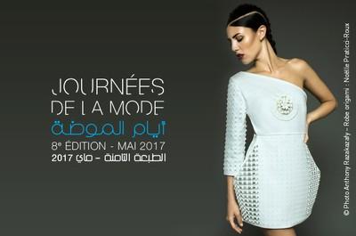 Journées de la mode en Algérie - 8e édition