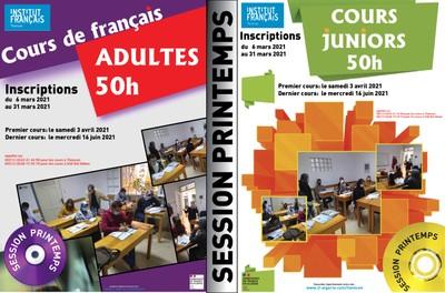 Nos cours de français session Printemps 2021 à Tlemcen et Sidi Bel Abbes