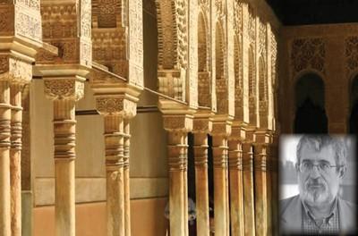 « Patrimoine, mémoire et enjeux, cas de l'Andalousie »
